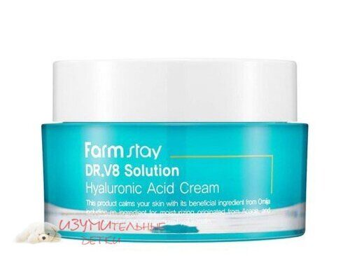 FARMSTAY Dr.V8 Solution Hyaluronic Acid Cream