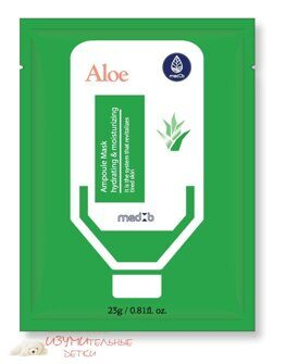 MED B ALOE AMPOULE ACTIVE MASK