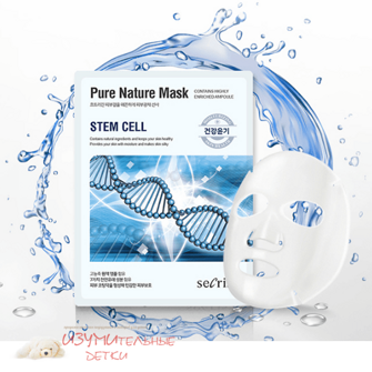 Маска Anskin для лица тканевая Anskin Secriss pure nature mask pack- stem cell